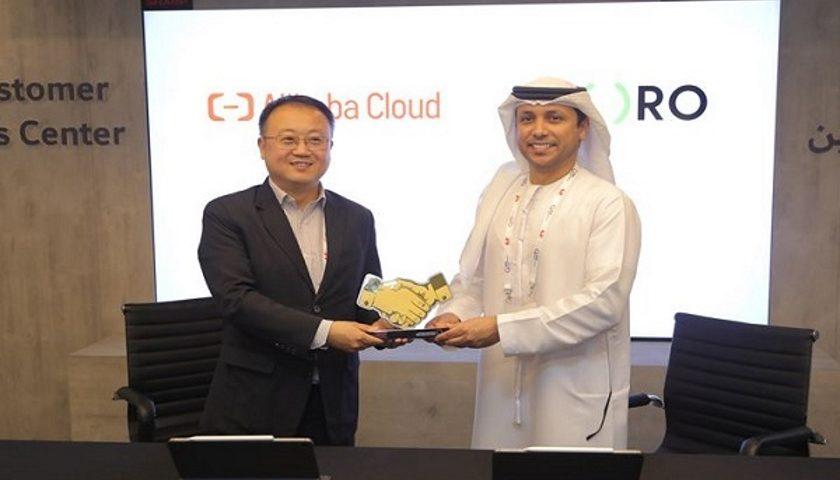 Dewa Alibaba blockchain IoT
