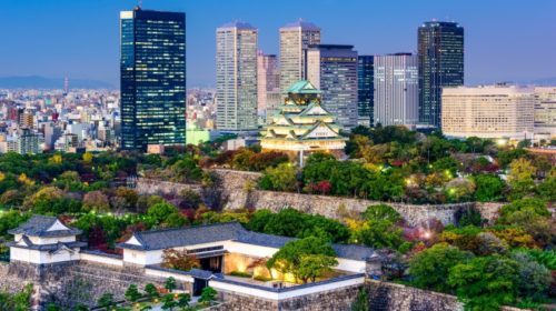 Smart cities accelerator to be launched in Osaka